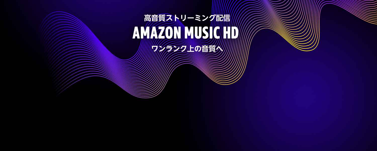 https://images-fe.ssl-images-amazon.com/images/G/09/2019/digital-music/product/HD/creative/Katana-GW-Dsk-TallHero-1500x600._CB438074419_.jpg