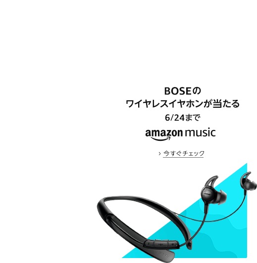 556b758a023e 腕時計 メンズ 通販 | Amazon