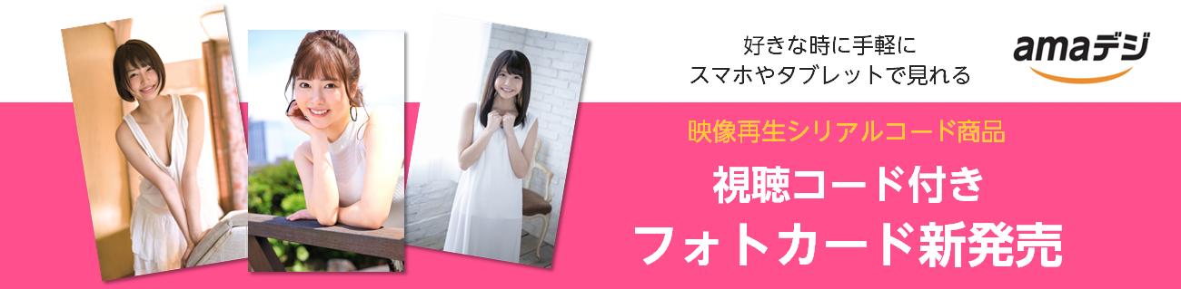 Amazon.co.jp: デジタルアダルトストア: DVD