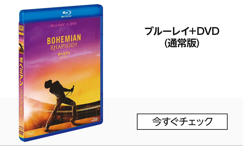 ブルーレイ+DVD