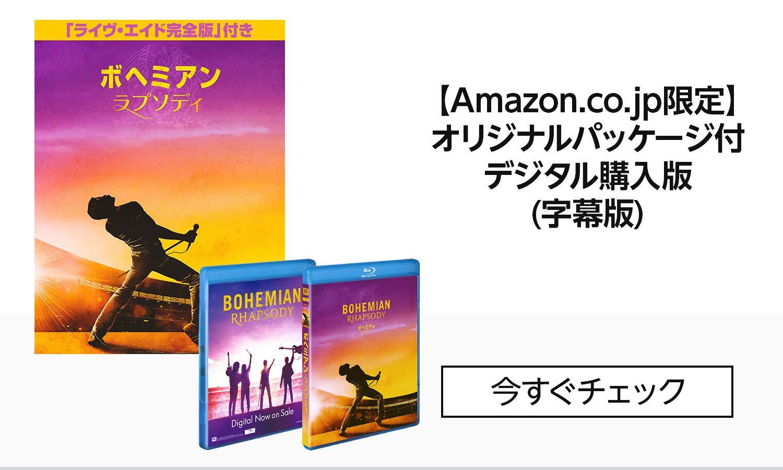 デジタル購入版(字幕)