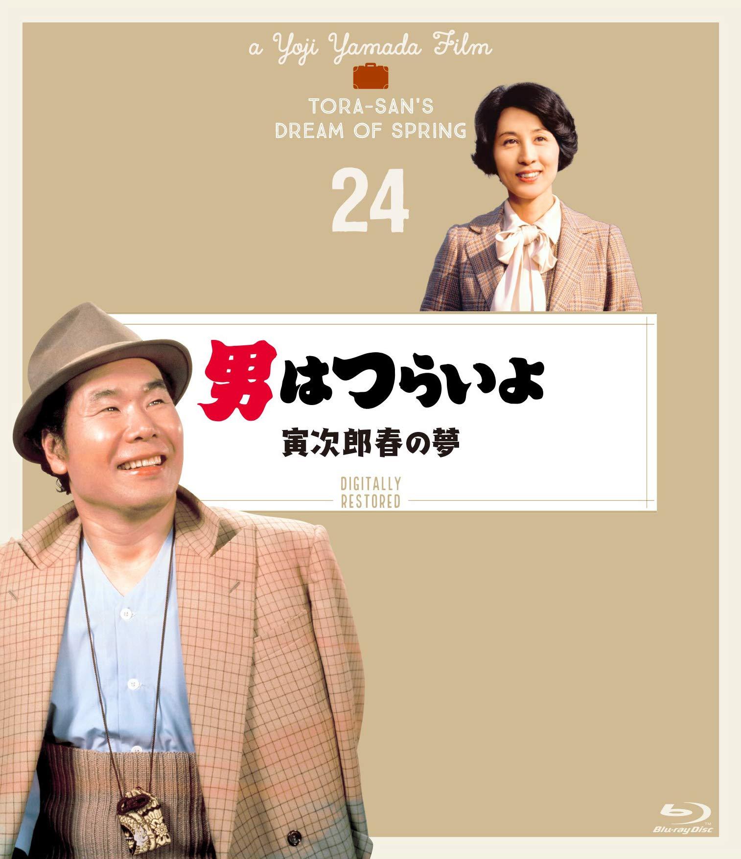 BD24巻