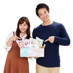 Amazonファミリー くらべるおむつBOX 藤本美貴&庄司智春さんもおすすめ