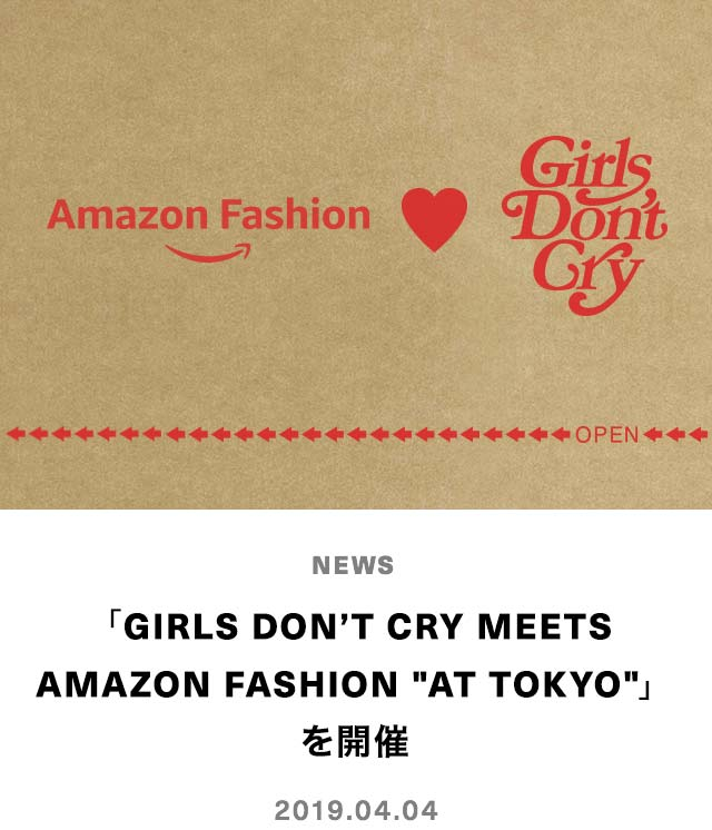 "「Girls Don't Cry Meets  Amazon Fashion ""AT TOKYO""」 を開催"