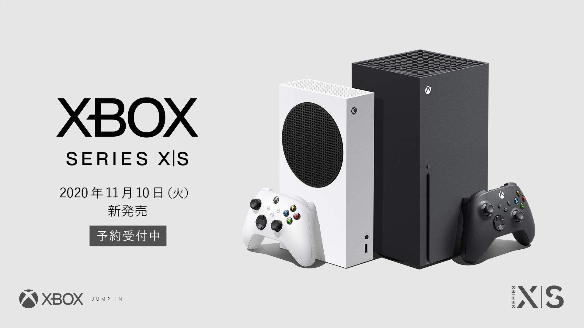 Series XS