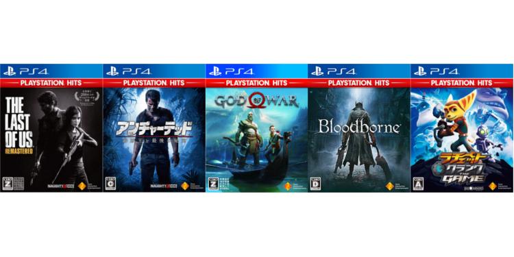 PS4本体とソフト2本セットがお買い得