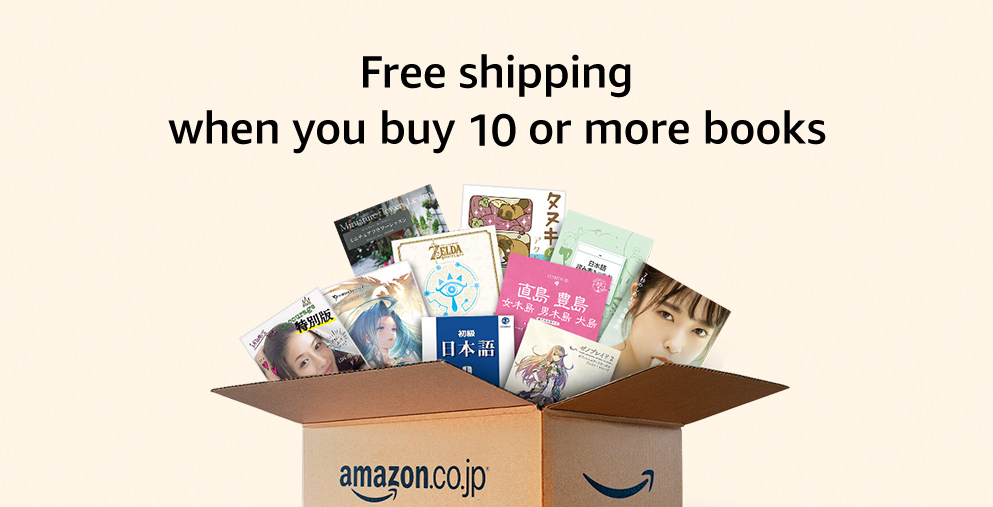 Free shipping when you buy 10 or more books