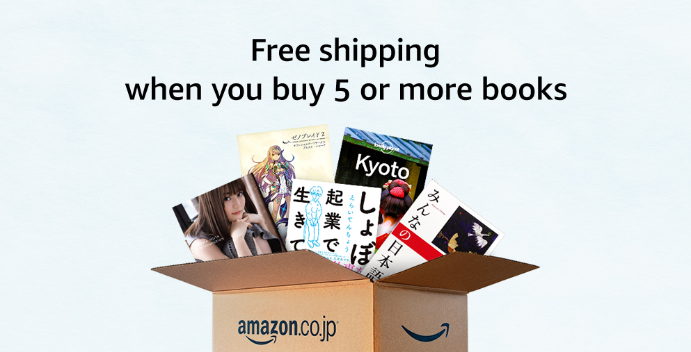 Free Shipping when you buy 5 or more books