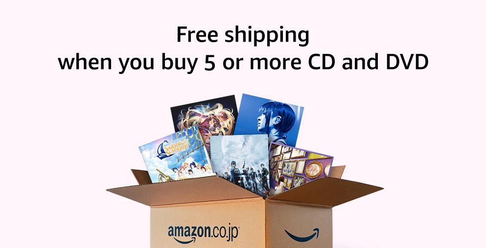 MVD free shipping