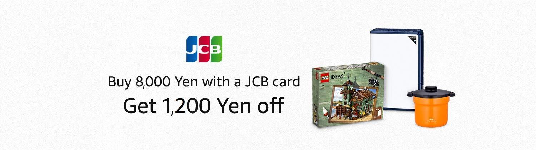 Buy 8000 Yen with a JCB card, get 1200 Yen off