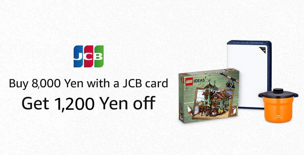 JCB campaign