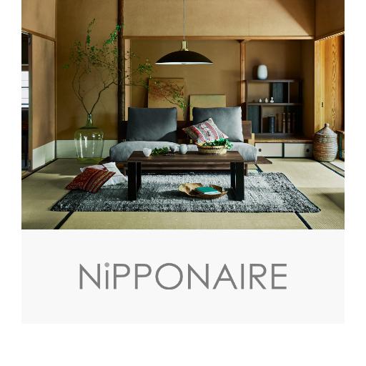ニッポネア(Nipponaire)
