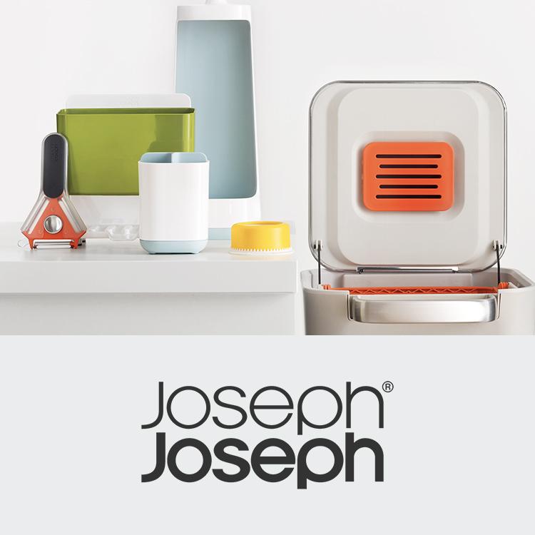 ジョセフ ジョセフ(joseph joseph)
