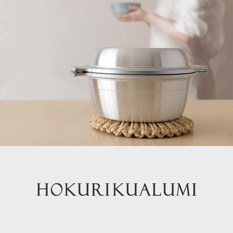 北陸アルミニウム(Hokuriku Alumi)