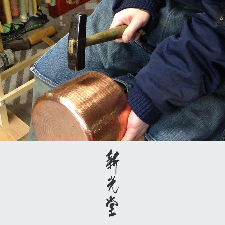 新光堂(Sinkoudou)