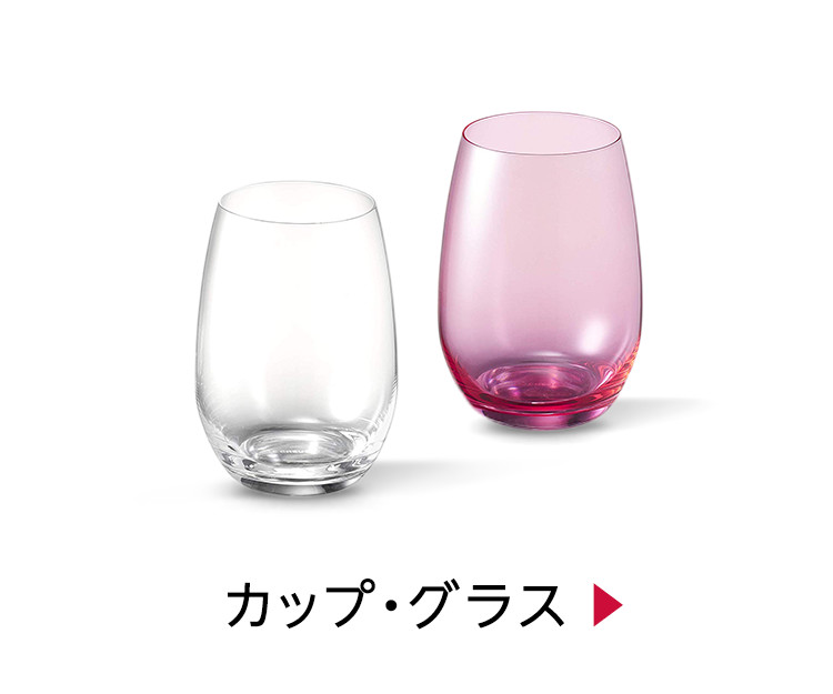 カップ・グラス