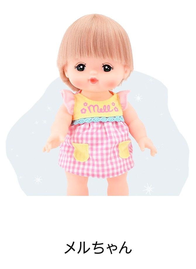 メルちゃんのおもちゃを見る