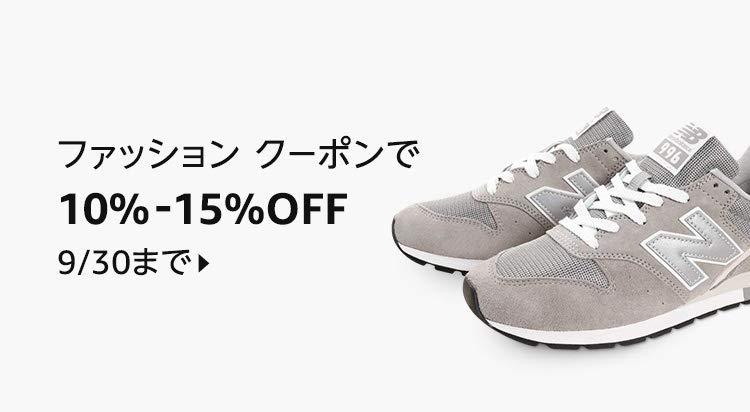 【クーポンで10~15%OFF】 服・シューズ・バック・腕時計ほか