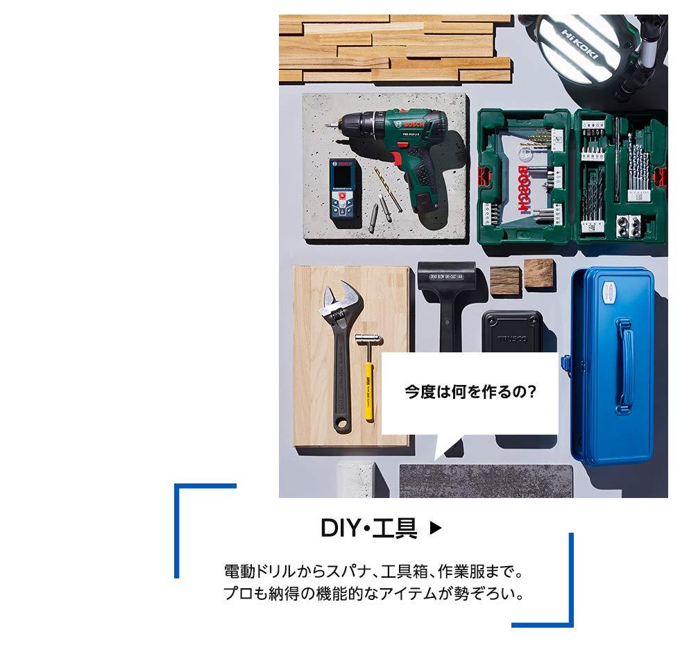 父の日 DIY・工具