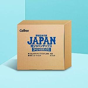 カルビー 2019侍JAPAN スペシャルボックス
