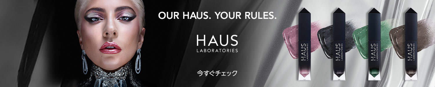 OUR HAUS. YOUR RULES.