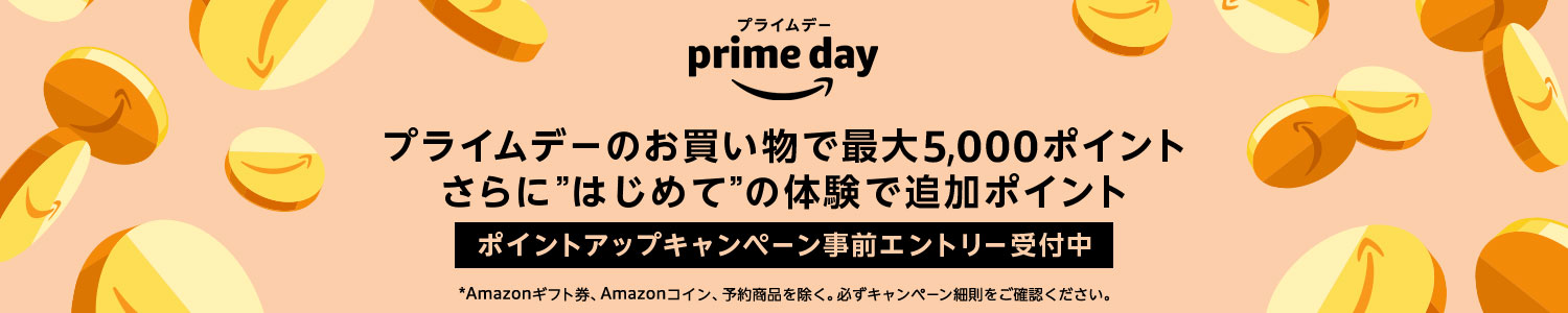 https://images-fe.ssl-images-amazon.com/images/G/09/2019/x-site/prime_day/LU/PC/LU_PC_0010.jpg
