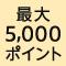 booksPMP