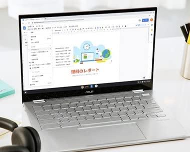 家庭学習や家族みんなで使えるパソコン