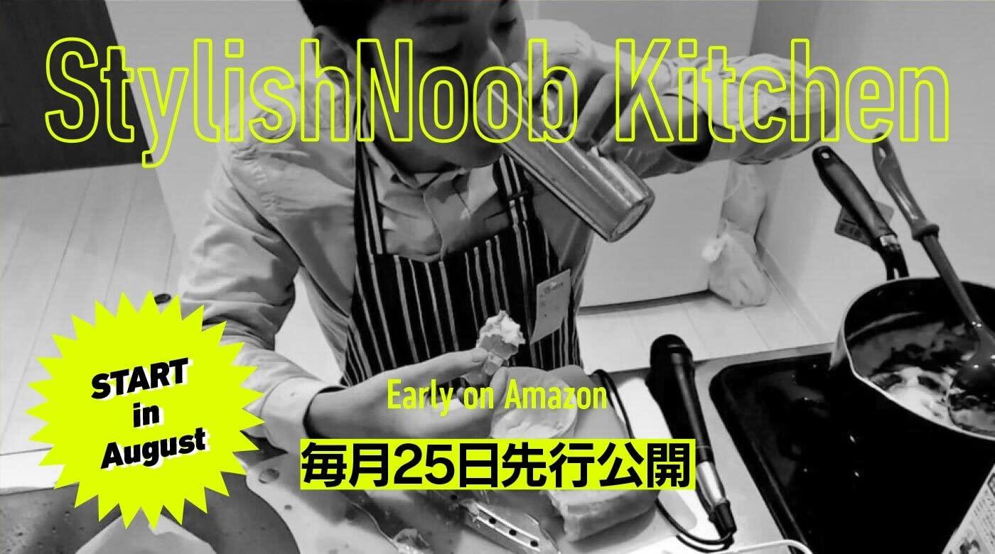 StylishNoob Kitchen