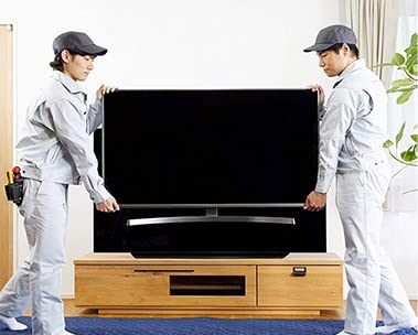 大型家電・家具 設置回収サービス