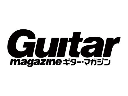 GuitarMagazine