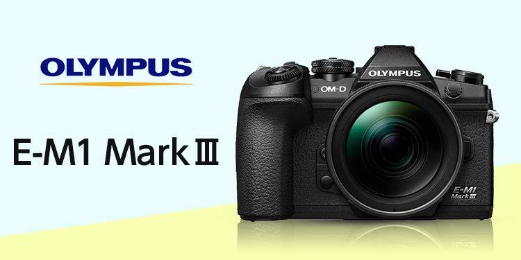 olympus_E-M1_Mark3