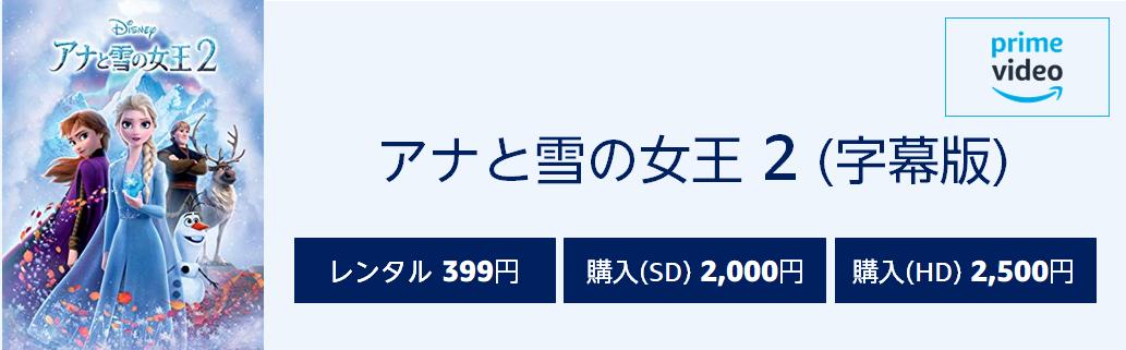 TVODレンタル・購入