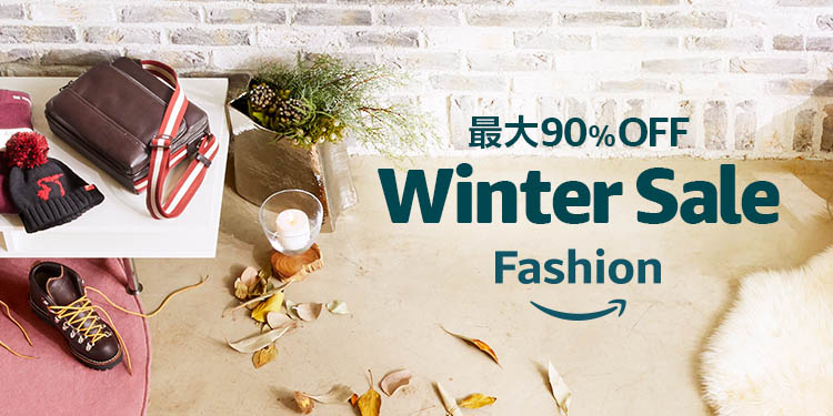 Amazon Fashion Winter Sale 2020