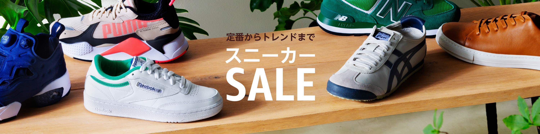Sneakerr Sale ファッション