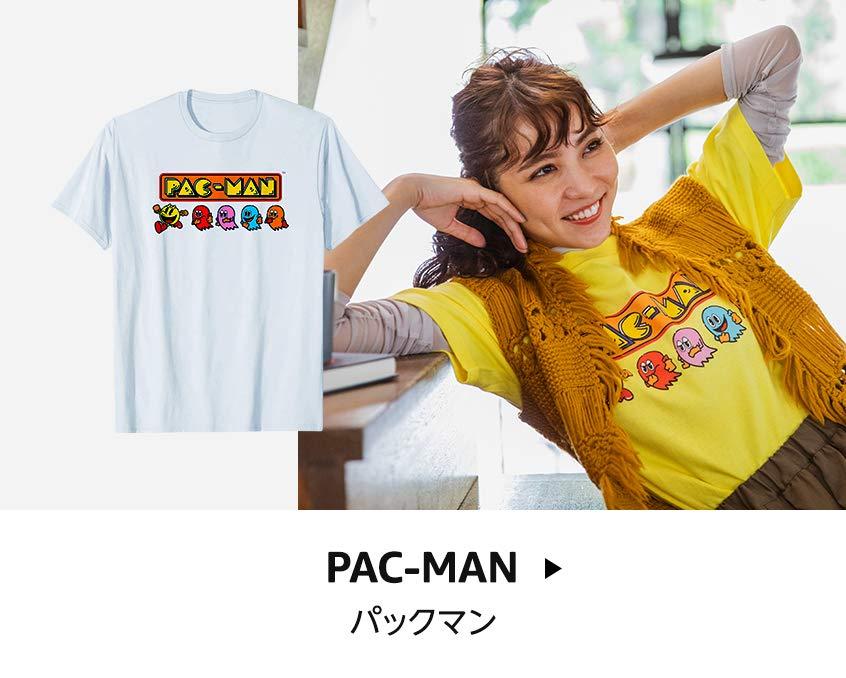 PAC-MAN パックマン