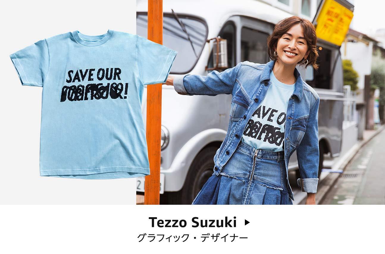 Tezzo Suzuki