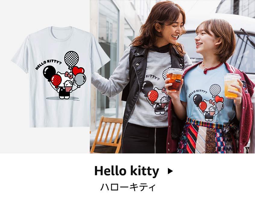 Hello Kitty ハローキティ