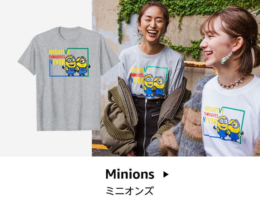 Minions ミニオンズ