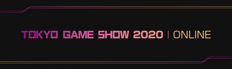 TOKYO GAME SHOW 2020   ONLINE