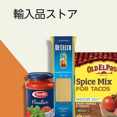 ライフの輸入食品ストア