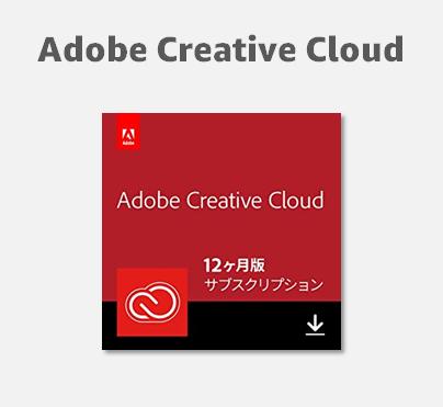 Adobe CCM