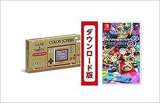 ゲーム&ウオッチ?マリオカートライブとダウンロード版ソフトセットがお買い得