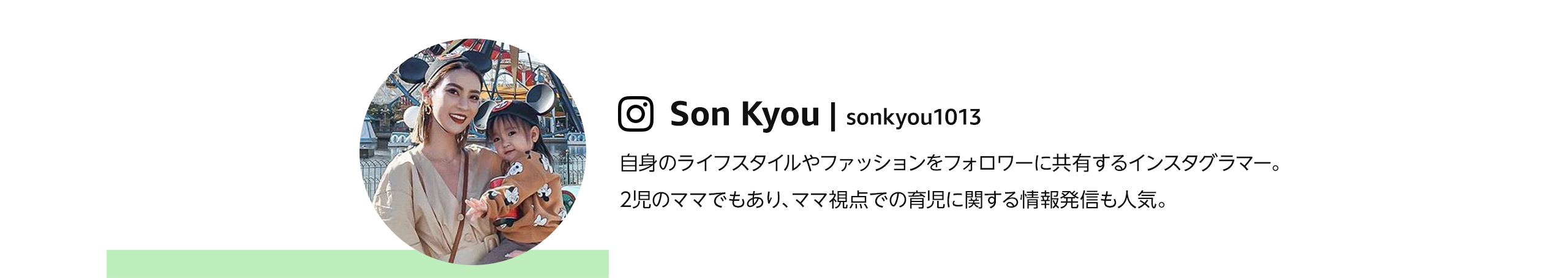 Sonkyou1013