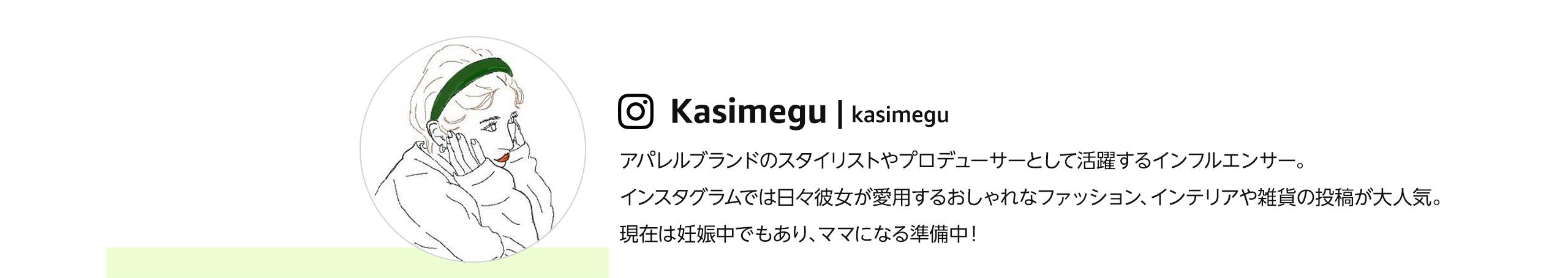 Kasimegu