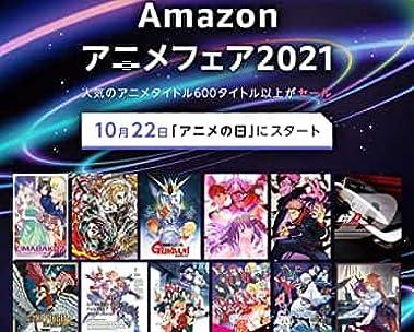 アニメ DVD・ブルーレイ セール