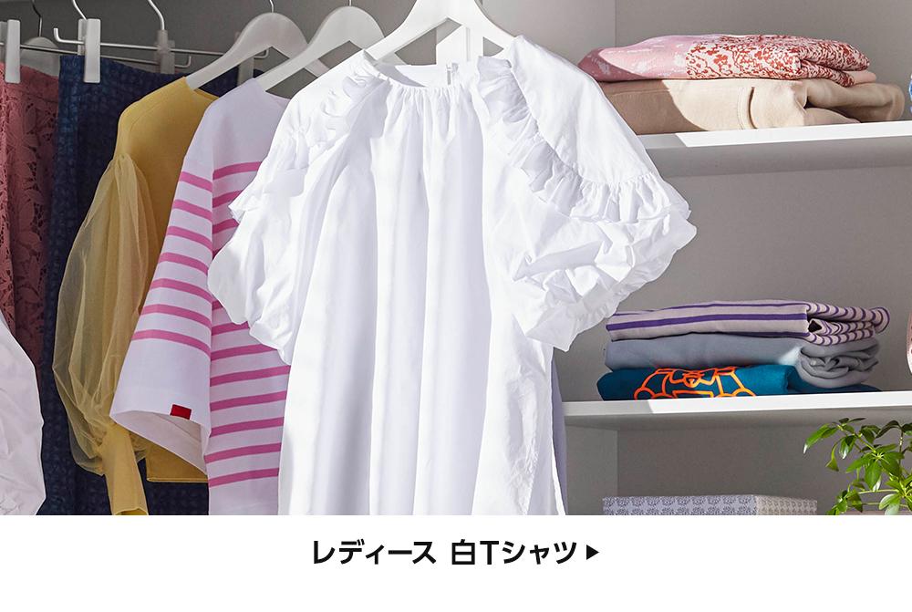 レディース 白Tシャツ