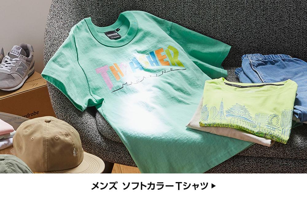 メンズ ソフトカラーTシャツ