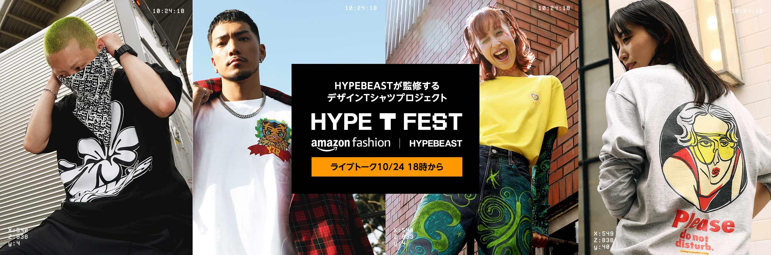HYPE T FEST ライブトーク10/24 18時から - HYPEBEASTが監修するデザインTシャツプロジェクト