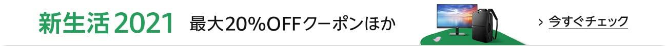 新生活backlink